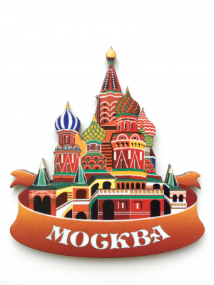 70x75 mm Saint Basil's Cathedral