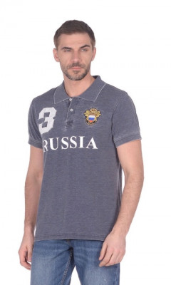 Polo Russia XXL Grey