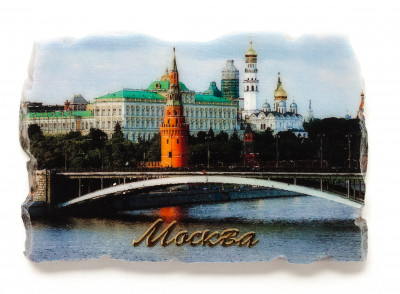 Moscow Kremlin and Bridge across Moscow River ceramic fridge magnet (by Sergey Souvenirs Factory)