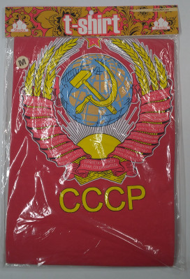 USSR Coat Of Arms T-Shirt